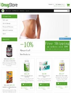 绿色健康的保健品网站设计