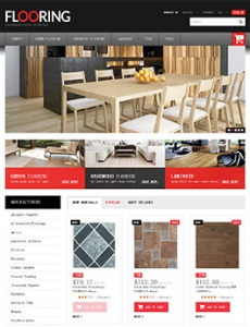 典雅自然的地板网站设计