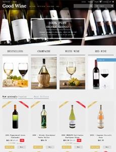 汉鼎外贸推广客户案例——黑色典雅的酒类网站设计