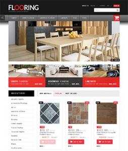 汉鼎外贸推广客户案例——典雅自然的地板网站设计